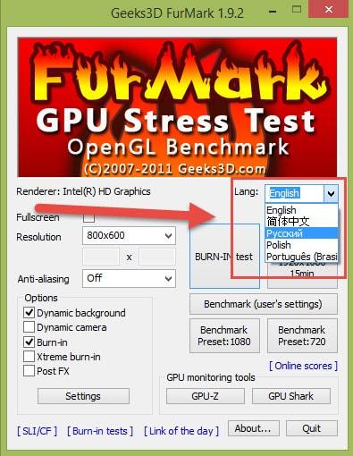 Русифицированная программа Furmark