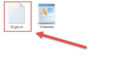 Выбираем файл русификации